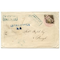 """Ireland 1845 1d pink p/stat. """"Paid At /Coleraine"""" h/s + """"Aghadowey/R.H."""""""