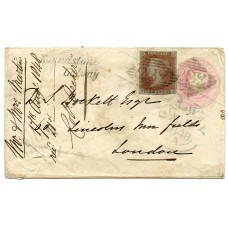"""Ireland 1848 1d pink p/stat.+1d red-brown  """"232"""" numeral + """"Roundstone/Galway"""""""