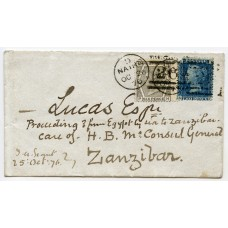 1876 cover with 2d pl14 and 6d pl15 addressed to Zanzibar from Nairn, Scotland.