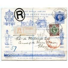 1892 South Kensington Exh. envelope registered to Belgium 4d Jubilee