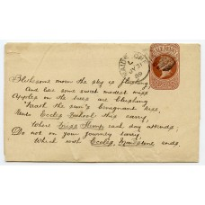 """1889 ½d brown postal stationery  wrapper with """"poetic"""" address to Maidstone"""