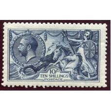 1913 Waterlow 10/- indigo-blue superb MH very fresh colour. S.G. 402.