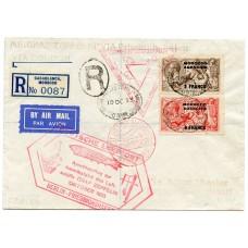 Morocco Agencies RARE 1933 Zeppelin cover Casablanca to Brazil 3f+6f Seahorse