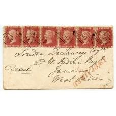 RARE 1858 cover strip x6 1d rose-red Devonport to West Indian Regt, Jamaica