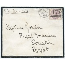 1884 cover with 2½d lilac from Huntly, Aberdeenshire, to Egypt.