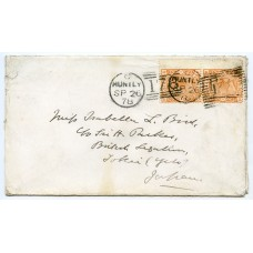 1878 cover with 8d pair cancelled by the Huntly, Scotland, duplex to Japan.