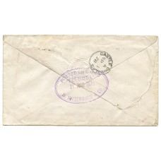 "1878 cover - 1d with oval ""Posted on Board ""Columba"" 31 AUG 1878"" handstamp."