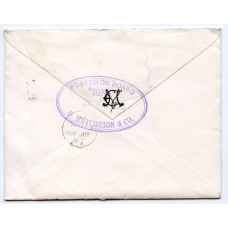 "1878 cover with 1d with oval ""Posted on Board ""Iona"" 23 AUG 1878"" handstamp."