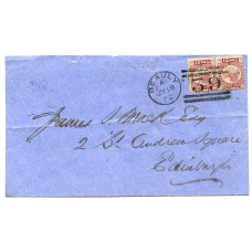 1872 cover with a pair of the ½d rose-red  from plate 9, from Beauly, Scotland.