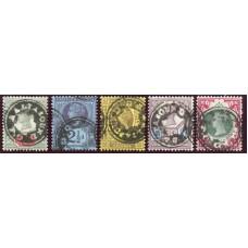 1887 Jubilee issues cancelled  Shetland, Baltasound, Mail Bag seal handstamp.