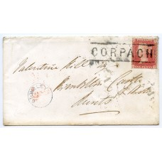 """1858 cover - 1d with type III """"Corpach"""" Inverness-shire, Scots Local handstamp."""