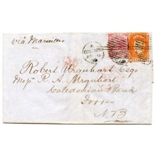 Ceylon, 1869 cover with 3d and 10d issues addressed to Forres, Scotland.