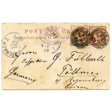 "1892 ½d postcard to Germany ""Posted on Board Loch Lomond  The Queen"" cachet."