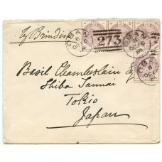 1884 cover with 4 x 2½d lilac addressed to Japan,from Oban, Argyllshire.
