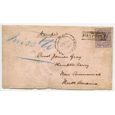 """1858 cover with 6d lilac to New Brunswick with """"Maryculter"""" Scots Local handstamp."""
