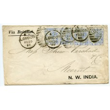 1881 2½d blue plate 17 two pairs on cover London to Meerut, N.W. India