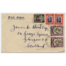 1947 cover to Glasgow, Scotland, bearing Sarawak B.M.A. 2c and 2 x 50c together with pair 4c North Borneo
