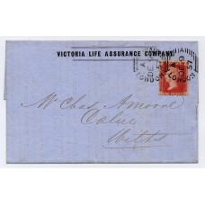 1857 1d rose-red LD on an entire printed wrapper addressed to Calne, tied by a superb strike of the London Pearson Hill experimental machine cancellation