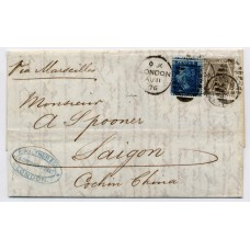 1876 entire written in French from London to Saigon, Cochin China bearing 6d grey plate 14  and 2d blue plate 15 paying the late fee.