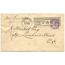 "RARE 1897 Bickerdike ""V Crown R"" large type machine cancel 1d lilac cover"